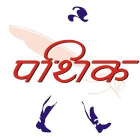 Sidhantha Suchit