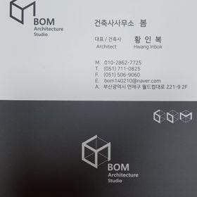 design- BOM