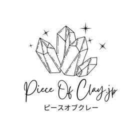pieceofclay.jp