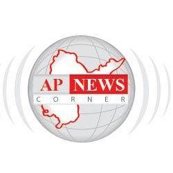 AP News Corner