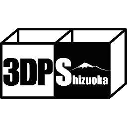 17件 3d Printout Object おすすめの画像 3d プリンター ロボットハンド 阿尔法