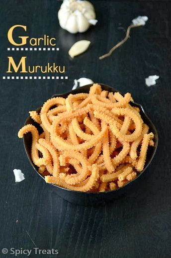 Today's recipe is simple and easy to make savory snack that can be made for the upcoming festival, Diwali. This Garlic Murukku is one o...