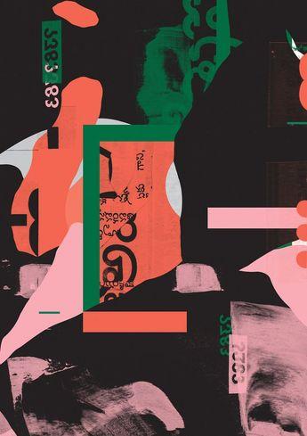 collage poster by unknown / affiche peinture et collage par inconnu, #affiche #collage #inconnu #par #peinture #Poster #unknown