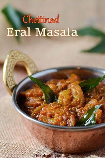 PRAWN MASALA RECICPE - Spicy Prawn Masala - Chettinad Eral Masala