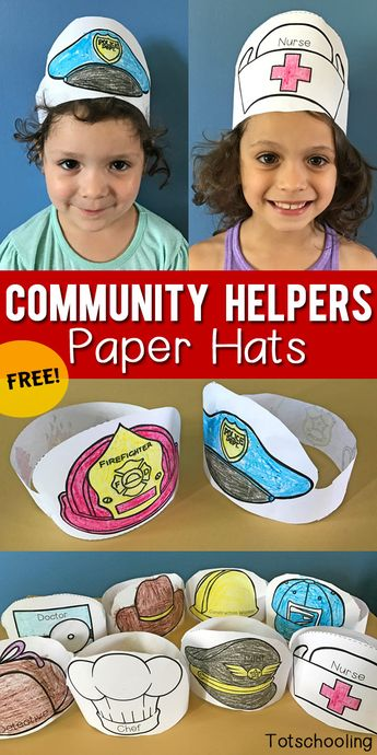 FREE printable Paper Hats that kids can color and wear when learning about community helpers, occupations, or when doing dramatic and pretend play. Great for preschool and kindergarten!