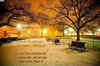 Recently shared urdu novels romantic quotes ideas & urdu