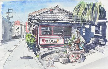 Did a quick sketch with watercolours today. a street with a lot of pottery shops in Okinawa. The small well had pieces of shattered pottery embedded in it. Looked really cool. It was too hot to draw on-site though!