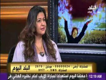 """حل الخلافات الزوجية باستخدام طاقة المكان""""الفينج شوى""""الدكتورة سها عيد"""