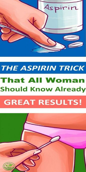 We have all heard about aspirin. People use it against pain and to treat different health problems. #aspirin #trick #woman #beauty #NaturalBeautyTricks