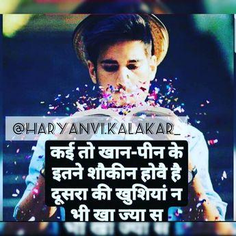💔💔💔💔 @haryanvi.kalakar_ Follow_like_share_cmmnt👆👆 Follow jrur krdiyo sare bhai thare bhai ka new… – timber-line-total