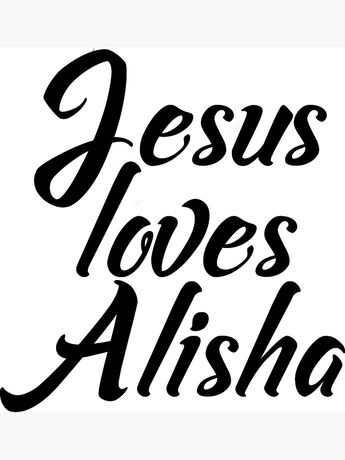 Jesus loves Alisha | Sticker