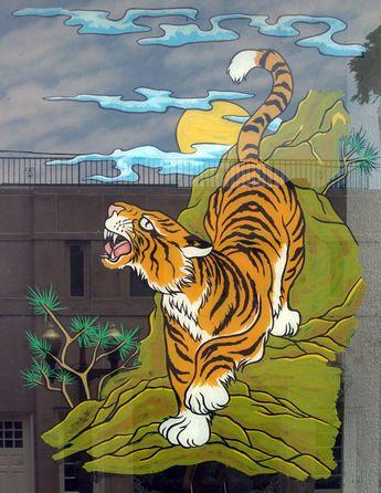 Really Big Kitties