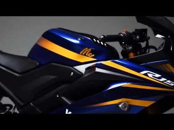 yamaha r15 2019 Ideas and Images   Pikef