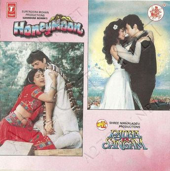 Radha Ka Sangam [1992 – FLAC]
