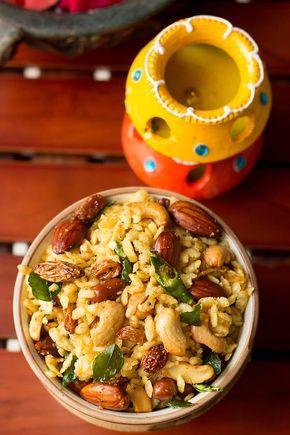 Poha Chivda Recipe, How to make Poha Chivda | Namkeen Chivda