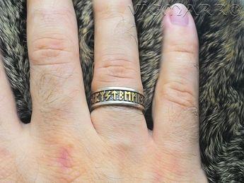 Viking Rune Runes Futhark Ring Elder