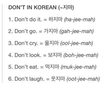 Don'ts in Korean                                                                                                                                                      More