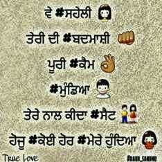 Recently shared jatti attitude status in hindi ideas & jatti