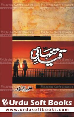 Qaid-e-Tanhai Novel by Umera Ahmed - Urdu Novels - Romanti