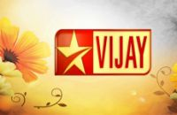 List of attractive vijay tv watches ideas and photos | Thpix