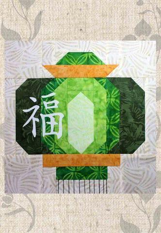 Chinese Lantern - Fortune Quilt Block Pattern