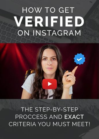 HOW TO GET VERIFIED ON INSTAGRAM IN 2019!