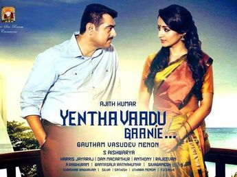 Telugu version of ‪#‎ajithkumar‬ Yennai Arinthaal named as Yentha Vaadu Gaani audio is getting ready to out... #‎yenthavaadugaani‬ #gauthamvasudevmenon #‎yennaiarinthaal‬