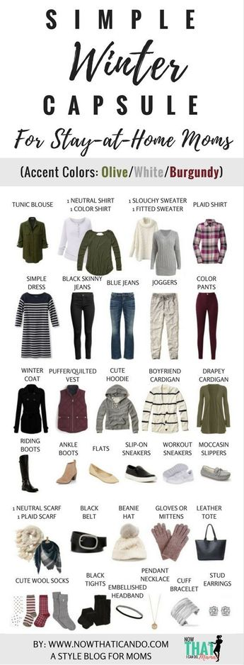 Basic Winter Wardrobe Plan (130+ Outfits) for Stay-at-Home Moms - FREE Download