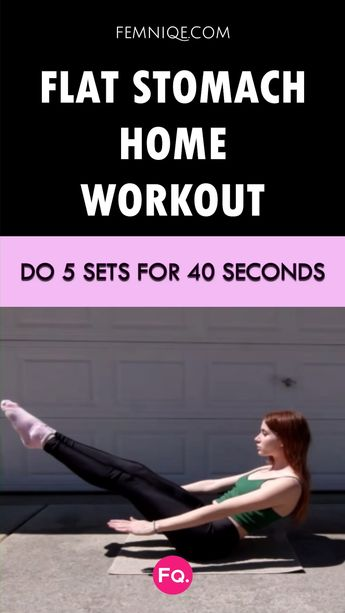 Flat Tummy Exercises: 12 Minute Workout For Smaller Waist & Flat Belly