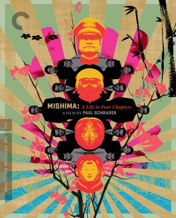 Mishima: A Life in Four Chapters [Criterion Collection] [Blu-ray] [1985]