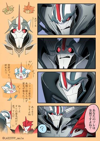 Recently shared knockout x starscream ideas & knockout x