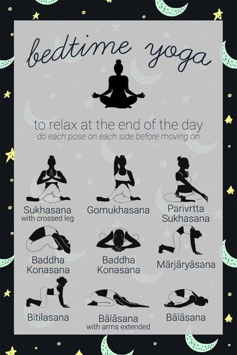 night time yoga for relaxing #ibs #health #guthealth #yoga