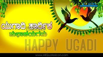 List Of Pinterest Kannada Quotes Love Telugu Pictures Pinterest