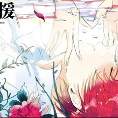 kirishima x bakugou lemon Ideas and Images | Pikef
