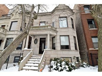 5831 N Winthrop Ave, Chicago, IL 60660