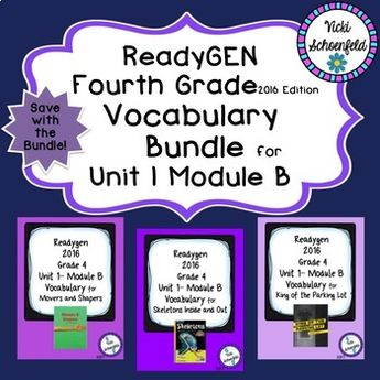 first grade readygen units