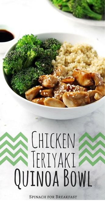 this CLEAN EATING | CHICKEN TERIYAKI QUINOA BOWL is so yumm!!  Just CLICK THE LINK  to SEE THE COMPLETE RECIPES  and step by step instruction