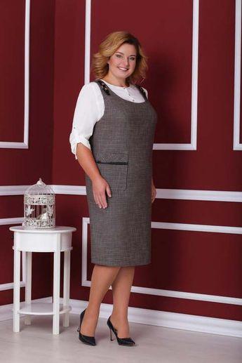 5cbb448b6da08f8 Коллекция женской одежды больших размеров белорусской компании Nadin N  осень-зима 2018-2019