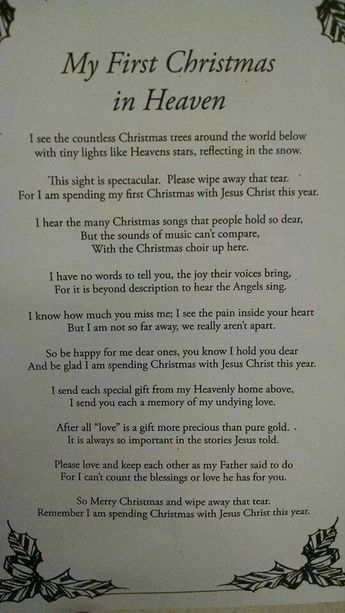 My First Christmas In Heaven Poem From Those We Miss So M