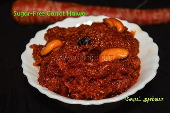 Sugar free Carrot Halwa recipe