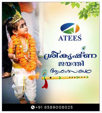 ATEES Infomedia Pvt. Ltd