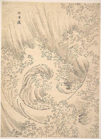 七日夜<br/>Wave