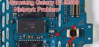 Samsung J5 J510 Home Key Button Not Wor