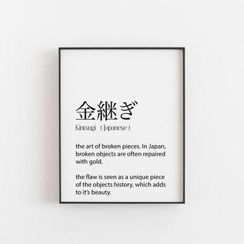 Kintsugi, Pottery Art, Printable Home Decor, Japanese Gifts, Japan Words, Vase Art, Hobby Idea, Bedroom Wall Art, Office Decoration, Poster