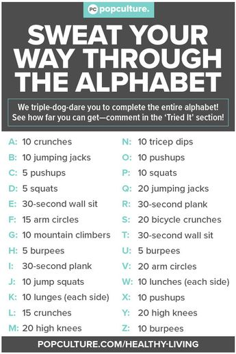 FITNESS CHALLENGE: Exercise Through the Alphabet! No gym membership? No workout equipment? No problem! We challenge you to complete the entire alphabet! All you have to do is set aside 20 to 25 minutes, blast some of your favorite tunes and work through the alphabet by performing the exercise next to the corresponding letter. #fitchallenge #funworkout #burnfat #burncalories