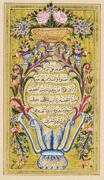 An illuminated Ottoman Qur'an, copied by Husayn al-Nazif, Turkey, Ottoman, dated 1277 AH/1860 AD Arabic manuscript on paper, 295 leaves plus 2 flyleaves, 15 lines to the page, written in neat black naskh script, verses separated by gold dots, catchwords, surah headings in white within gold-ground panels with rococo floral decoration, margins ruled in gold, black and red, floral marginal devices throughout, double page illuminated frontispiece with rococo floral decoration against a gold grou...