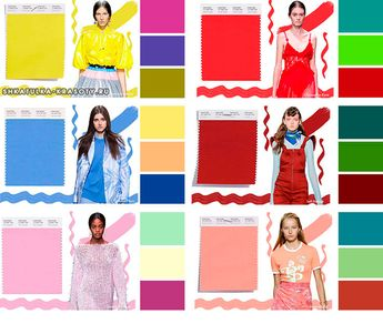Combinations of trendy colors of spring and summer 2018