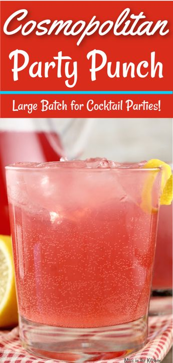 Cosmopolitan Party Punch is an easy large batch cocktail for holiday entertaining or get togethers with friends. Just a few simple ingredients based off of the classic cosmopolitan cocktail with vodka, cranberry juice! #cocktails #cranberry