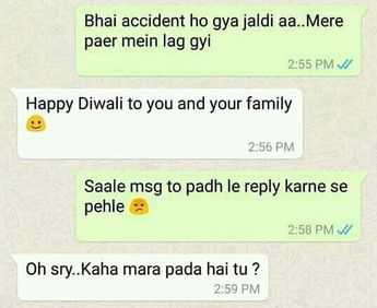 List of attractive whatsapp chats funny hindi ideas and photos | Thpix