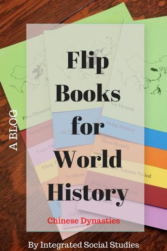 Take a look at this educational blog about using flip books in world history. The Chinese  Dynasties can be difficult enough but with the flip books students will always  have their notes organized. Read the blog for more and get a link to my TpT  store. #worldhistory #world #history #elementary